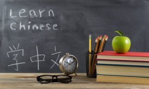 Learn Mandarin Malaysia Chinese Lessons
